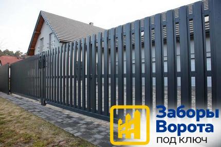 Забор модульный 2