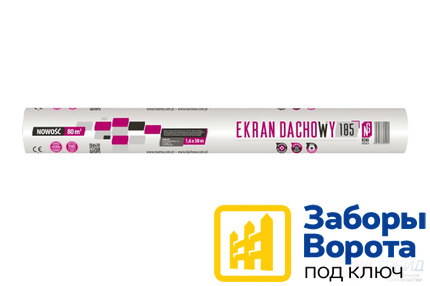 Супердиффузионная мембрана EKRAN DACHOWY NG 185, 1,6×50 м (Польша)