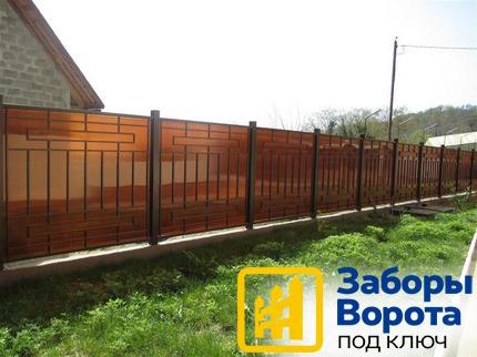 Забор из поликарбоната 3