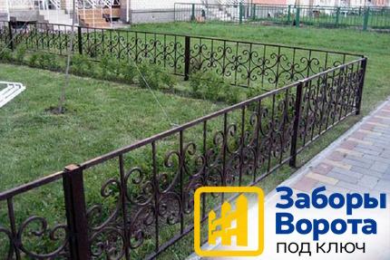 Забор газон1