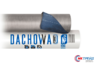 Мембрана гидроизоляционная 3-хслойная (кровельный экран) DACHOWA 3NG 150, 1,6х50 м (Польша)