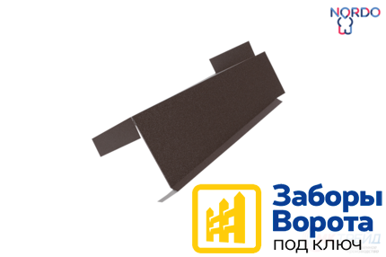 Торцевая сегментная планка для модульной металлочерепицы Нордо
