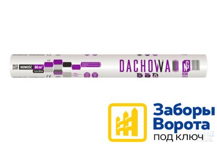 Мембрана гидроизоляционная 3-хслойная DACHOWA NG 115, 1,6х50 м (Польша)