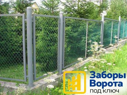 Забор из сетки рабица с каркасом