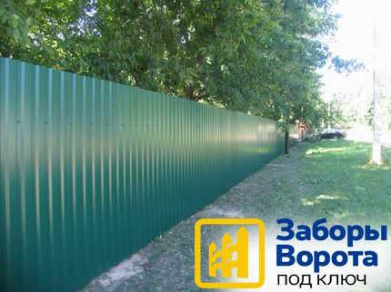Забор из профнастила (металлопрофиля)4