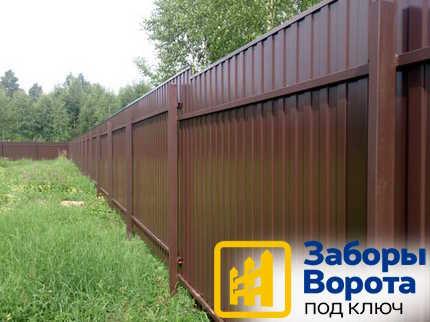 Забор из профнастила (металлопрофиля)