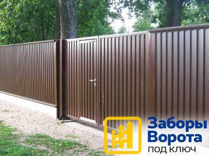 Забор из профнастила (металлопрофиля)3