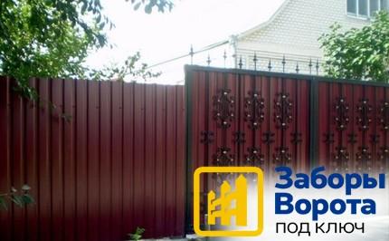 Забор из профнастила (Металлопрофиля)2